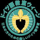 ドイツ語教室ウィーン Logo